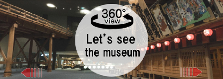 360° View Let's see the museum